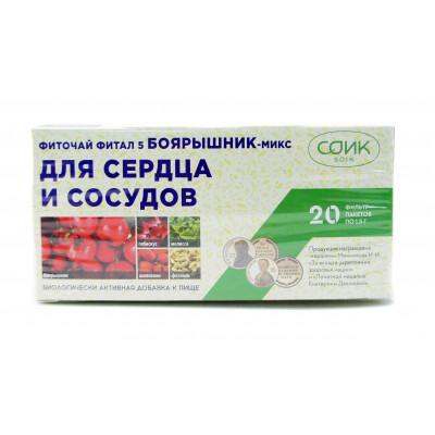 Фиточай, Сердечный, чай 20ф/п, «Фитал 5 Боярышник-микс»