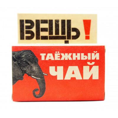"""Фиточай """"Таежный чай"""" (Золотой дракон) 10 ф/п"""