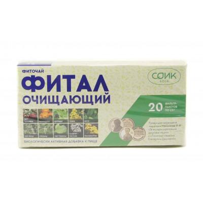 Фиточай Очищающий «Фитал», чай 20 фильтр-пакетиков по 1,5 г