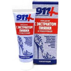 911 с экстрактом пиявки и троксерутином крем для ног 85мл